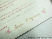貝田(小物.小動物.插畫):片山直子老師簽名書