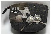 貝田(小物.小動物.插畫):P-0070.jpg