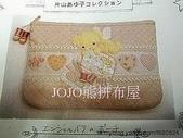 片山直子(缝紉篇):100_3627.jpg