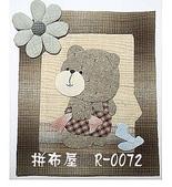 貝田明美(璧飾):貝田R-0072