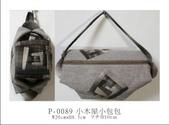 貝田明美 101.12拼布材料包:P-0089.jpg