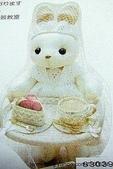 片山直子(下午茶.甜點篇):(山あゆ子麵包屋)