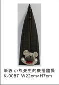 貝田明美 101.12拼布材料包:K-0087.jpg