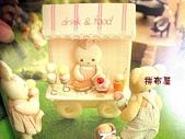 片山直子最新作品:片山直子 甜點篇