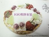 片山直子(下午茶.甜點篇):100_3587.jpg