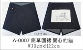 貝田明美 101.12拼布材料包:A-0007.jpg