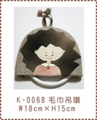 貝田明美(璧飾):k-0068.jpg