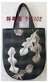貝田明美 (側.提袋物篇):貝田T-0102 25x32x7cm