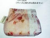 片山直子最新作品:127_7831.jpg