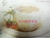 片山直子(下午茶.甜點篇):100_3585.jpg