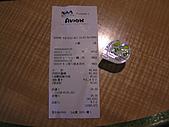 102Tokyo(NRT) Airport:P1010017.JPG