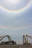 太陽光環~日暈:IMG_9232日暈.JPG
