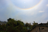 太陽光環~日暈:IMG_9105日暈.JPG