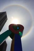 太陽光環~日暈:IMG_9188日暈.JPG