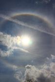 太陽光環~日暈:IMG_9608日暈.JPG