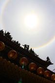 太陽光環~日暈:IMG_9362日暈.JPG