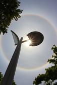 太陽光環~日暈:IMG_9281日暈.JPG