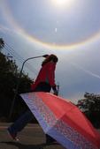 太陽光環~日暈:IMG_9136日暈.JPG