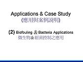 改善工業/家庭用水/仰制細菌&預防結詬-水處理節能方法:投影片13.JPG