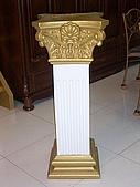 、羅馬柱、:FS-21100