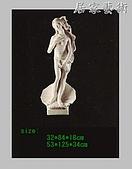藝術雕像:S-84 / S-124