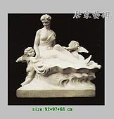 藝術雕像:S-97