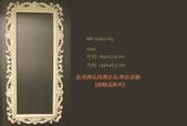 ≦居家藝術鏡框≧:MF0062-164 (3).jpg