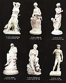 藝術雕像:2007年版-2