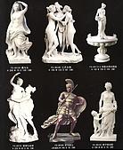 藝術雕像:2007年版-3