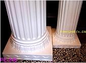 、羅馬柱、:PE246+PE185 (1)