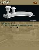 、羅馬柱、:造型羅馬柱/弧線型