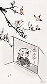 生活品味:春天禪畫2.jpg