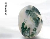 珠寶玉石賞析:石中皇后-雨花石3.jpg