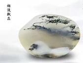 珠寶玉石賞析:石中皇后-雨花石4.jpg