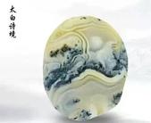珠寶玉石賞析:石中皇后-雨花石2.jpg