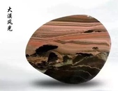 珠寶玉石賞析:石中皇后-雨花石11.jpg