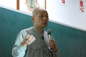 98年11月蕭堯博士「逍遙自在.健康養生營」 (陳靜芳拍攝):DSC_0072.jpg