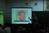 98年11月蕭堯博士「逍遙自在.健康養生營」 (陳靜芳拍攝):DSC_0075.jpg