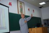 98年11月蕭堯博士「逍遙自在.健康養生營」 (陳靜芳拍攝):DSC_0088.jpg
