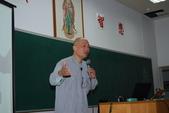 98年11月蕭堯博士「逍遙自在.健康養生營」 (陳靜芳拍攝):DSC_0089.jpg