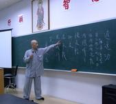 98年11月蕭堯博士「逍遙自在.健康養生營」 (陳靜芳拍攝):RIMG0031.JPG