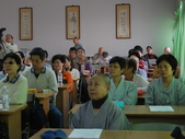 98年11月蕭堯博士「逍遙自在.健康養生營」 (陳靜芳拍攝):DSC_0100.jpg
