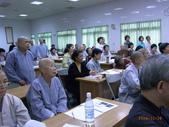 98年11月蕭堯博士「逍遙自在.健康養生營」 (陳靜芳拍攝):RIMG0037.JPG