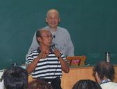 98年11月蕭堯博士「逍遙自在.健康養生營」 (陳靜芳拍攝):DSC_0119.jpg