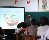 98年11月蕭堯博士「逍遙自在.健康養生營」 (陳靜芳拍攝):DSC_0132.jpg