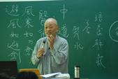98年11月蕭堯博士「逍遙自在.健康養生營」 (陳靜芳拍攝):DSC_0399.jpg
