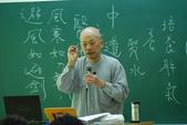 98年11月蕭堯博士「逍遙自在.健康養生營」 (陳靜芳拍攝):DSC_0400.jpg