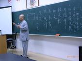 98年11月蕭堯博士「逍遙自在.健康養生營」 (陳靜芳拍攝):RIMG0059.JPG