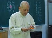 98年11月蕭堯博士「逍遙自在.健康養生營」 (陳靜芳拍攝):DSC_0132A.jpg