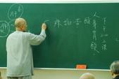 98年11月蕭堯博士「逍遙自在.健康養生營」 (陳靜芳拍攝):DSC_0415.jpg